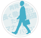 worksupport_icon01